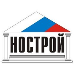 Национальное объединение строителей (НОСТРОЙ)