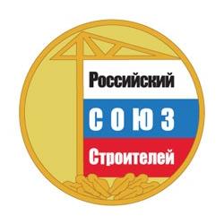 Россиский союз строителей